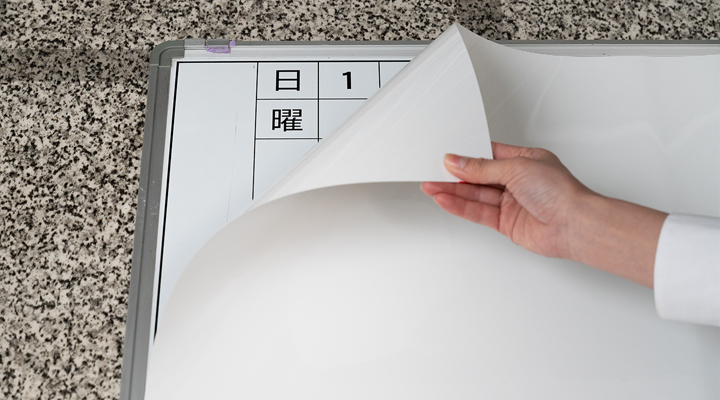 ホワイトボードシート 【白色】